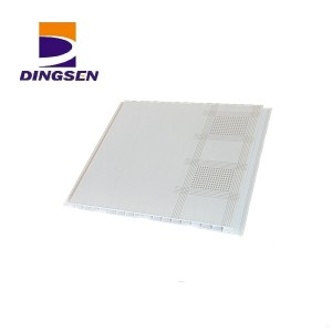 New Fashion Design for Interior Wall Cladding - High Quality New design Of Plastic PVC Wall Panel DS013 – Dingsen
